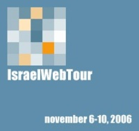 Israelwebtoursquare